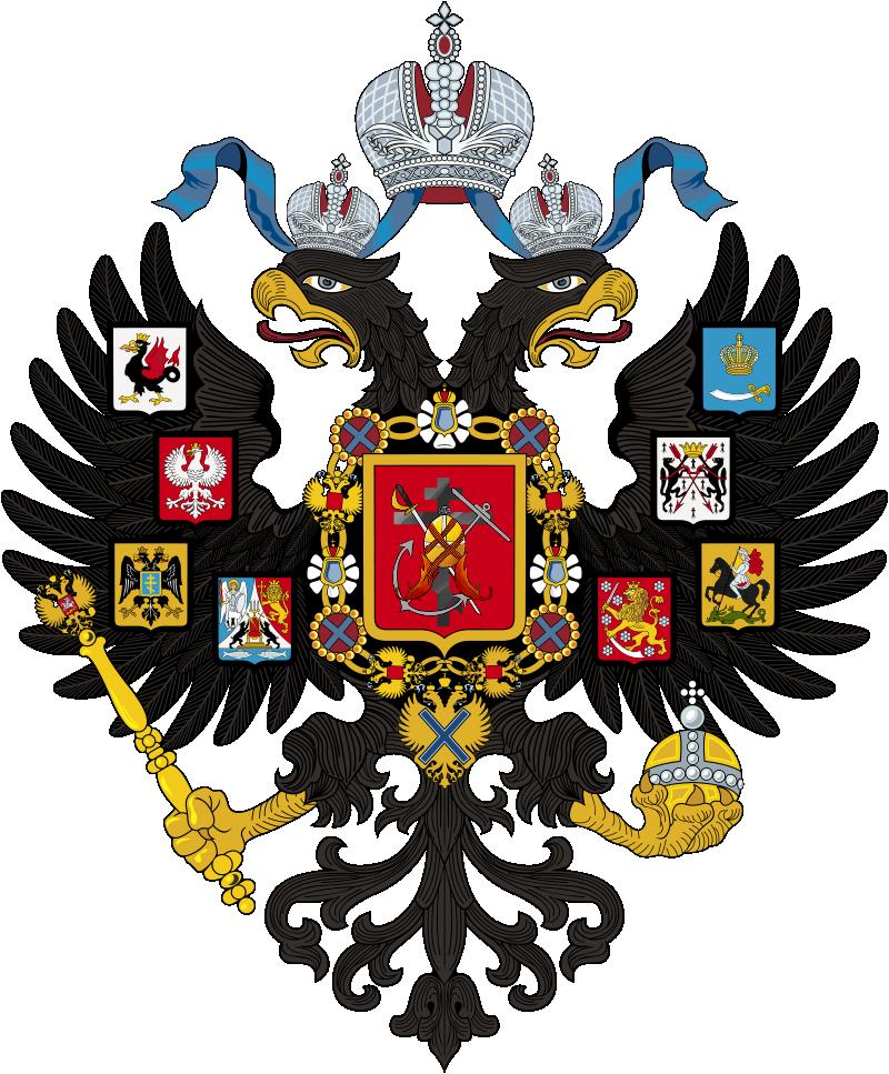 沙皇先知協會大LOGO.png